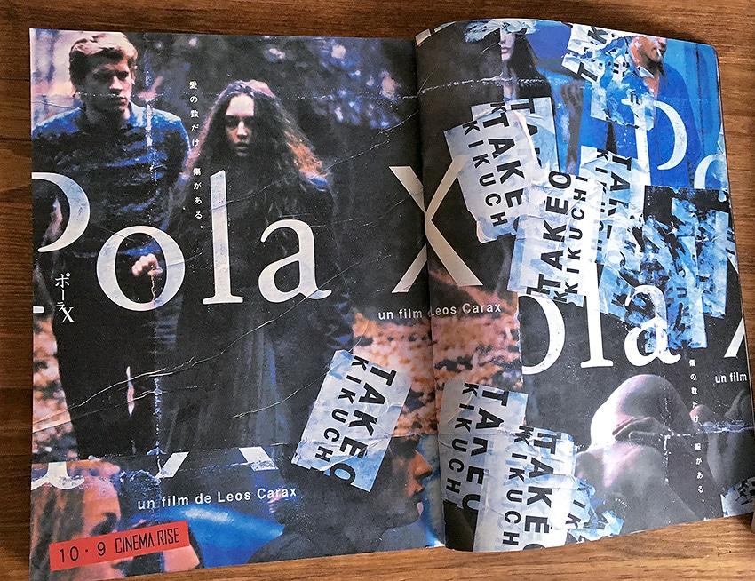 TK ×Pola Xのタイアップ広告